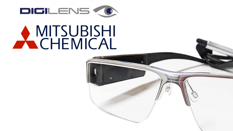 Image for DigiLens partnership with Mitsubishi